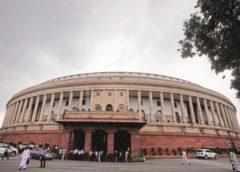 संसद सत्र से पहले स्थाई समिति की बैठक में गूंजा 'पीएनबी घोटाला'