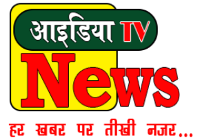 Breaking News, News Channel, Live News, Breaking News Today, Hindi News Live