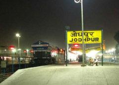 स्वच्छता सर्वे में राजस्थान के जोधपुर-मारवाड़ रेलवे स्टेशनों ने बाजी मारी