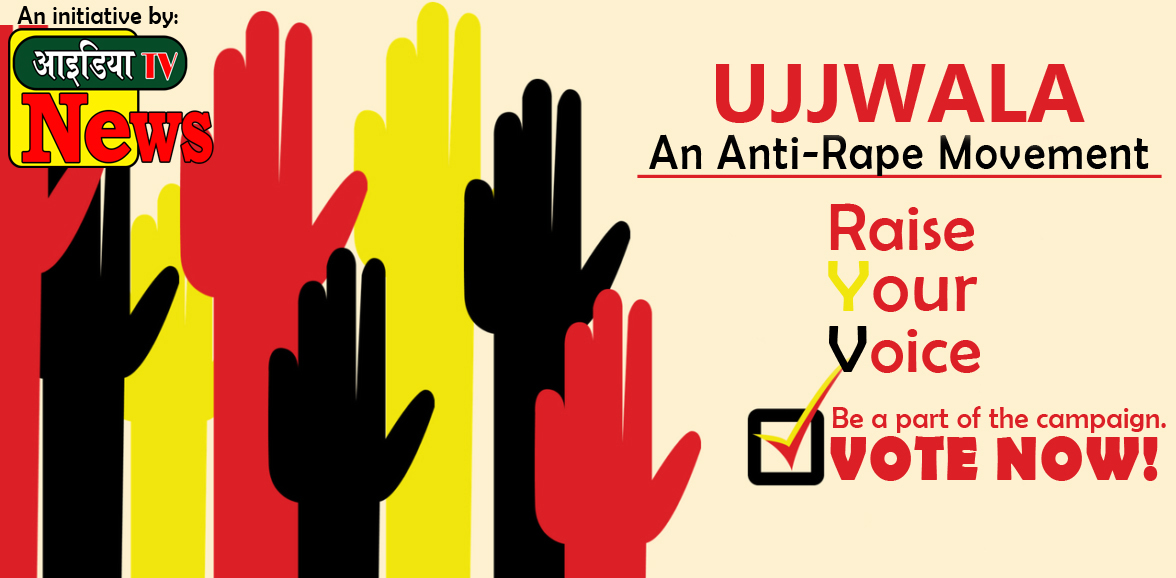 Ujjwala- Vote now