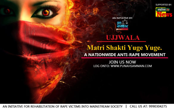 Ujjwala- Anti Rape Movement