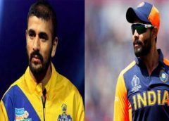नई दिल्ली: अजय ठाकुर और रवीन्द्र जडेजा समेत इन 19 एथलीटों को मिलेगा अर्जुन अवॉर्ड