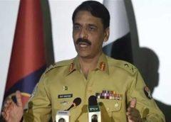 राजनाथ के बयान के बाद पाक सेना ने कहा कश्मीर के कारण हो सकता है परमाणु युद्ध