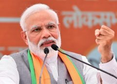 महाराष्ट्र :आज नासिक में रैली को संबोधित करेंगे प्रधानमंत्री नरेंद्र मोदी