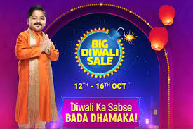 Flipkart Diwali Offer