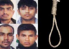 निर्भया केस: 22 जनवरी को नहीं दी जा सकती दोषियों को फांसी की सजा