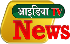 20 Years-IdeaTV News