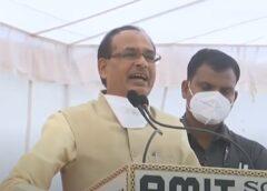 भोपाल CM शिवराज: के तेवर हुए सख्त-भोपाल में फ्रांसीसी राष्ट्रपति के खिलाफ विरोध प्रदर्शन