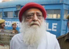 जोधपुर: दुष्कर्म मामले में जेल में बंद आसाराम को कोरोना, तबीयत बिगड़ने के बाद अस्पताल में भर्ती