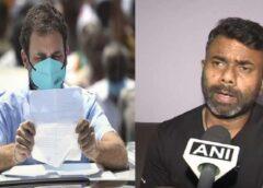 गुवाहाटी:असम कांग्रेस में बगावत के आसार? MLA बोला- छोड़ रहा हूं पार्टी, नेतृत्व राहुल के बस की बात नहीं