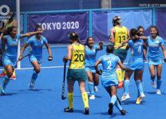 टोक्यो ओलंपिक 2020 : भारतीय महिला हॉकी टीम सेमीफाइनल में पहुंची, रचा इतिहास