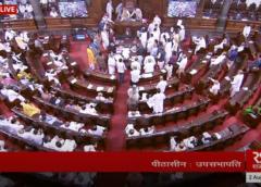 नई दिल्ली: संसद का मॉनसून सत्र-पेगासस मामले पर संसद में विपक्ष का हंगामा